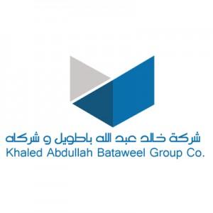 شركة خالد عبدالله باطويل
