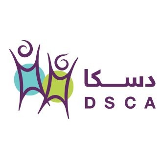 الجمعية الخيرية لمتلازمة داون