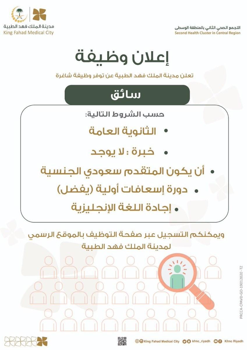 كسب نظف غرفة النوم أبلغ وظائف حكومية بشهادة الثانوية للنساء 1440 Autofficinall It