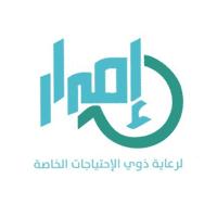جمعية إصرار بعرعر