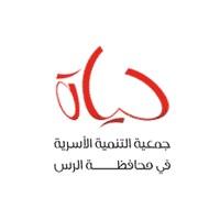 جمعية التنمية الأسرية في محافظة الرس