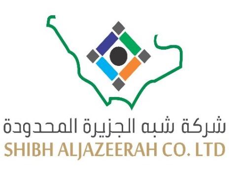مؤسسة شبه الجزيرة للتسويق الإلكتروني