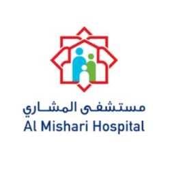 مستشفى الدكتور عبد الرحمن المشاري