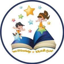 مدارس مياسين المعرفة