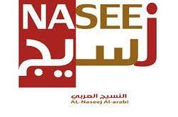 شركة النسيج العربي