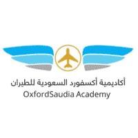 أكاديمية أكسفورد السعودية