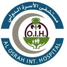 مستشفى الأسره الدولي