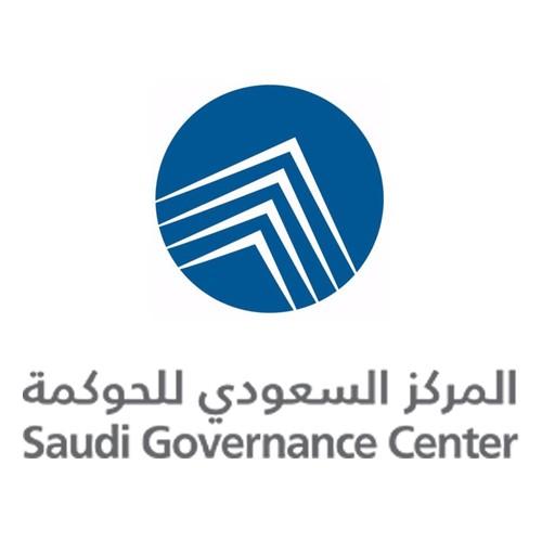 المركز السعودي للحوكمة