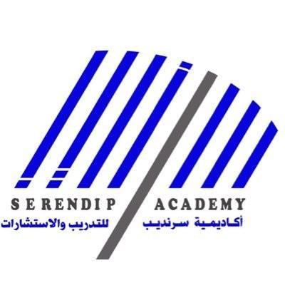 أكاديمية سرنديب للتدريب
