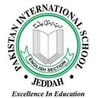 المدرسة الباكستانية الدولية