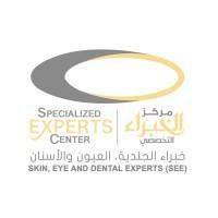 مركز الخبراء التخصصي
