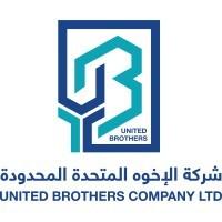 شركة الإخوه المتحدة المحدودة