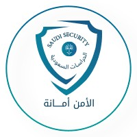 مؤسسة الحراسات السعودية للحراسات الامنية