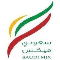 الشركة السعودية للأعلاف سعودي ميكس