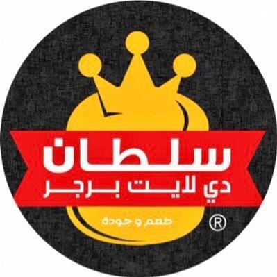 شركة غذاء السلطان
