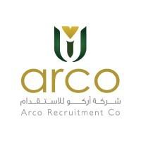 شركة آركو للاستقدام