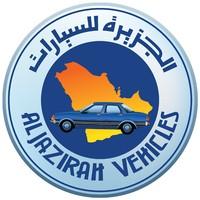 شركة توكيلات الجزيرة للسيارات
