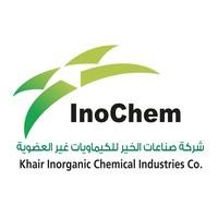 شركة صناعات الخيرللكيماويات غير العضوية