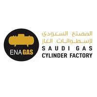 المصنع السعودي لأسطوانات الغاز