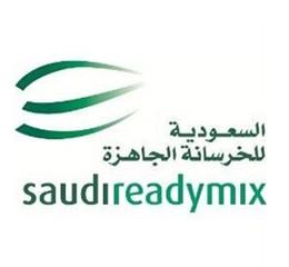الشركة السعودية للخرسانة الجاهزة