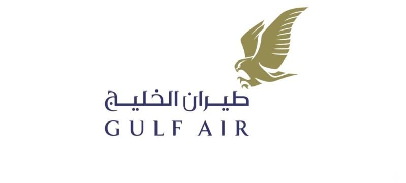 شركة طيران الخليج