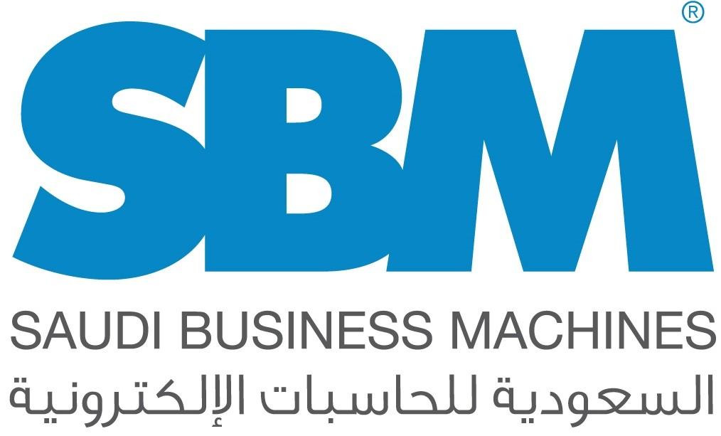 السعودية للحاسبات الإلكترونية