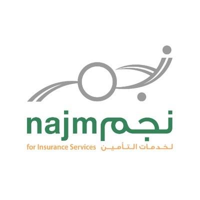 شركة نجم لخدمات التأمين
