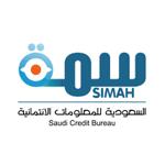 وظائف الشركة السعودية