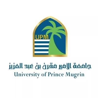 وظائف جامعة الأمير مقرن بن عبدالعزيز