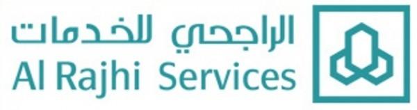 وظائف شركة الراجحي للخدمات الإدارية