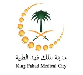 وظائف مدينة الملك فهد الطبية