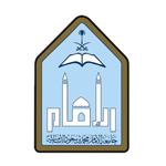 وظائف جامعة الإمام محمد بن سعود الإسلامية