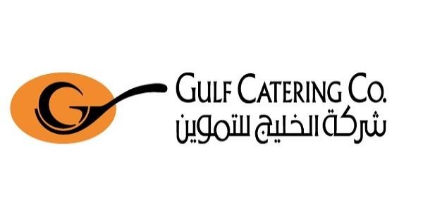 وظائف شركة الخليج للتموين