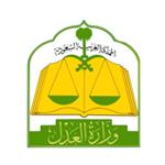 المحكمة العامة بمحافظة الوجه