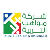 شركة مواهب التربية للتعليم والتدريب